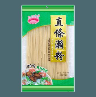 DANDY Rice Vermicelli 400g