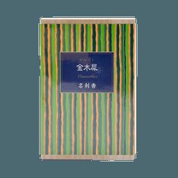 日本香堂||KAYURAGI 名片香||金木犀 6片