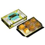 【日本直邮】日本名菓 资生堂Parlour 夏季限定柠檬芝士蛋糕 6枚装