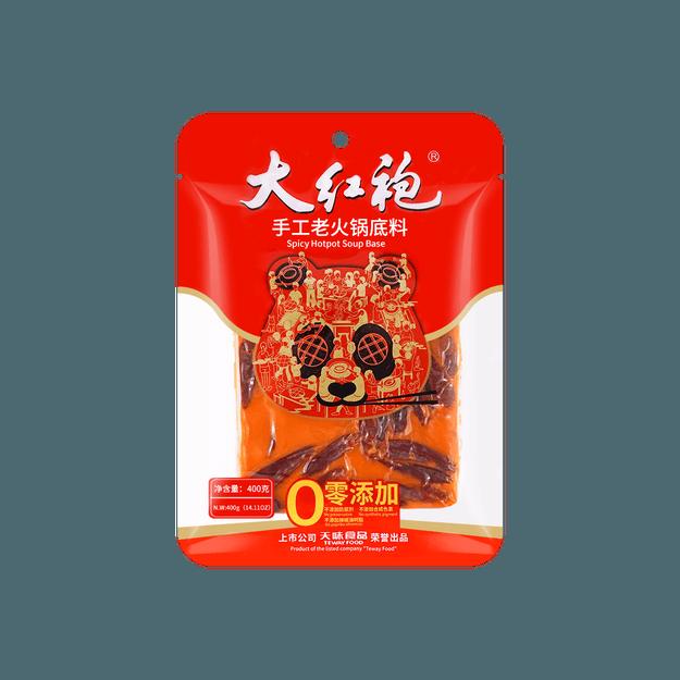 商品详情 - 大红袍 手工老火锅底料 400g - image 0