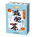 YAMAMOTO KANPOH GENPI DIET TEA 5g*32 Bags
