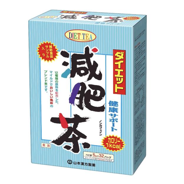 Product Detail - YAMAMOTO KANPOH GENPI DIET TEA 5g*32 Bags - image 0