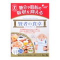 OTSUKA Powdered Fiber Processed Food 6g x 9pcs