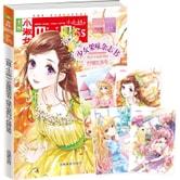 小小姐首创果味杂志书 12 柠檬红茶号(升级版 随书附赠;四张唯美明信片)