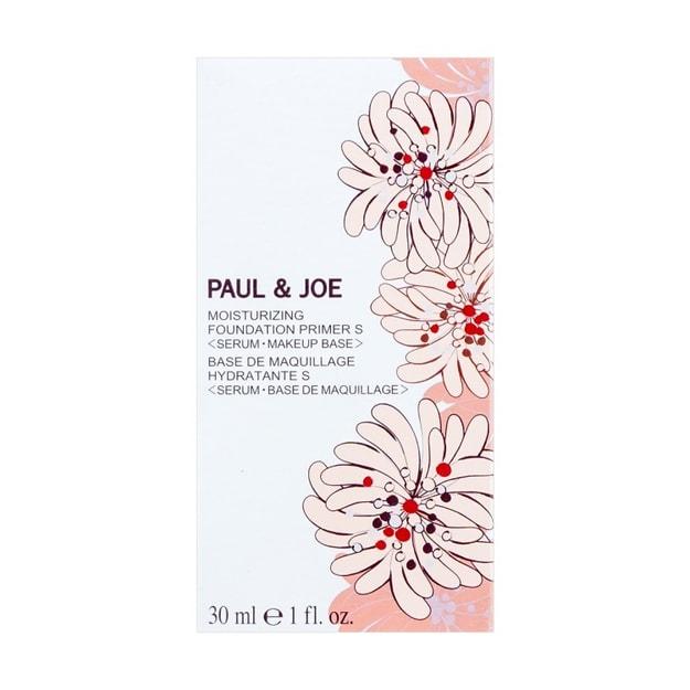 商品详情 - 日本PAUL&JOE 搪瓷高效保湿调色妆前隔离霜 #02 SPF15 PA+ 30ml - image  0