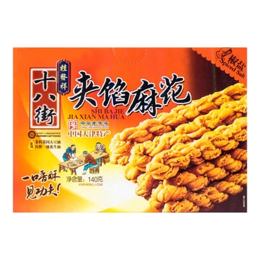 GUIFAXIANG Fried Dough Twist Salt & Peeper Flavor 140g