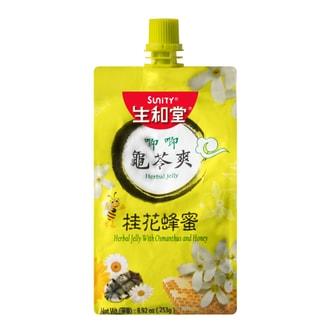 生和堂 唧唧  龟苓爽 桂花蜂蜜味 253g  内含椰果粒