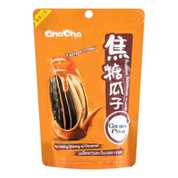 QIAQIA Caramelized Sunflower Seed 160g