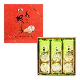 台湾义美 综合绿豆凸月饼综合礼盒 9枚入 630g 绿豆凸x6+麻糬绿豆凸x3