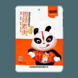Spicy Vegetarian Meat 200g