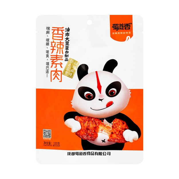 Product Detail - Spicy Vegetarian Meat 200g - image  0