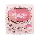 日本CANMAKE 花瓣浮雕哑光珠光组合双色腮红 #01珊瑚粉 1件入