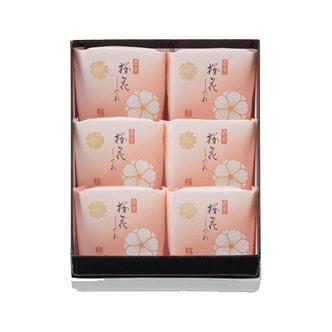 OKAYAMA KITCHOAN Sakura Cakes 6pc