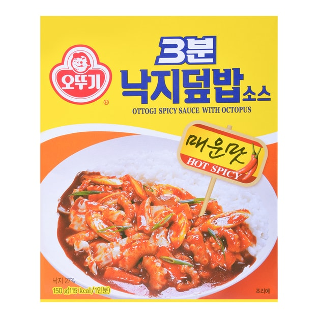 Product Detail - OTTOGI Spicy Sauce With Octopus 150g - image 0