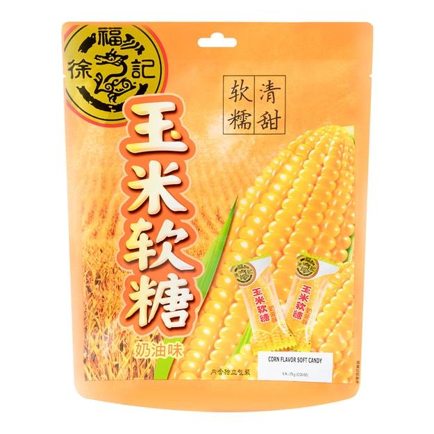 商品详情 - 台湾徐福记 香甜奶油玉米软糖 376g - image  0