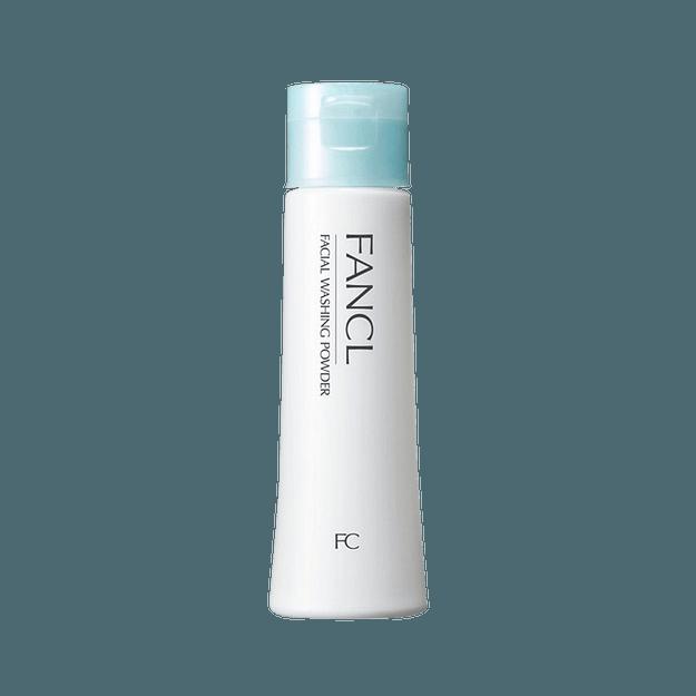 商品详情 - FANCL 芳珂  保湿洁面粉  不带起泡网 50g - image  0