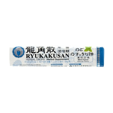 Ryukakusan Herbal Throat Candy Stick Pack Mint 1.4 oz 10pcs