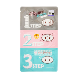 Pig-nose Clear Blackhead Removal 3-Step Kit