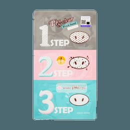 韩国HOLIKA HOLIKA 猪鼻子3-STEP去黑头收缩毛孔 猪鼻贴 1件入