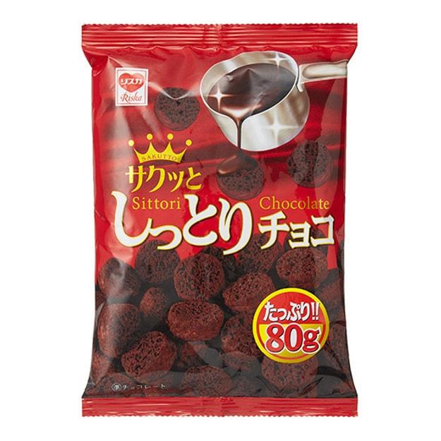 Product Detail - RISKA Sittori Chocolate Corn Snack 80g - image  0
