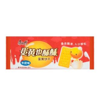 MASTER KONG Biscuits Milk Flavor 80g