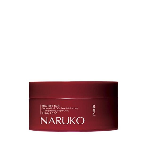 商品详情 - NARUKO牛爾【紅薏仁】毛孔美白緊緻晚安凍膜 80g - image  0