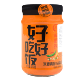 HAODILAO Sea fishing eating oatmeal green pepper sauce 210g