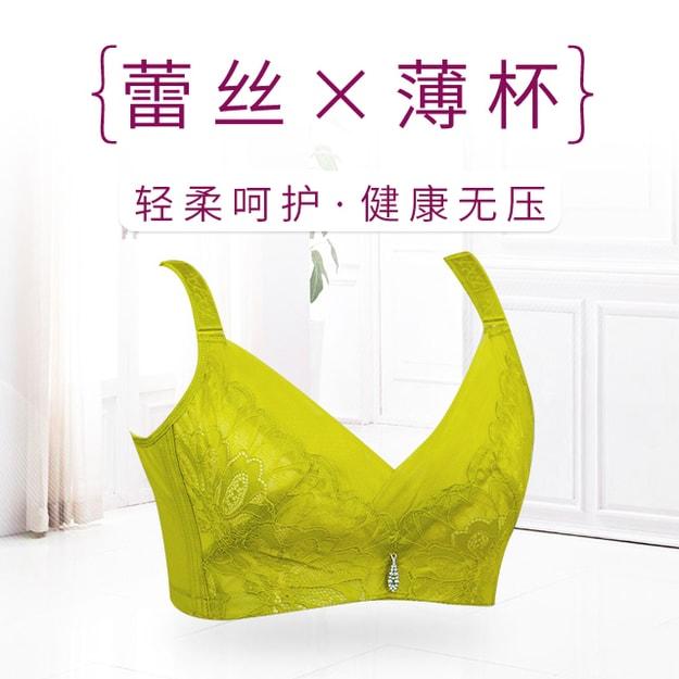商品详情 - 美国 BRADORIA 蕾絲塑造無線推胸罩 黄色 90C #18173 - image  0