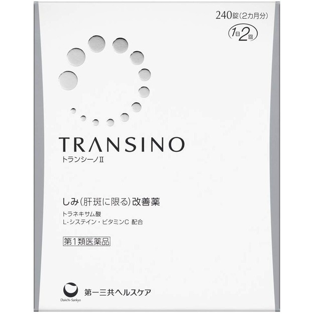 Product Detail - TRANSINO II 2 Genuine Skin Whitening Supplement Melasma 60 Days 240 Tablets NEW - image 0