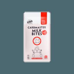 澳洲BIO-E 白芸豆咀嚼酵素奶片 草莓风味 60片 王一博代言 膳食纤维碳水阻断 新旧包装随机发货