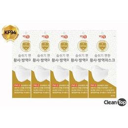 韩国CLEANTOP KF94 口罩 高效过滤 呼吸顺畅 5片 独立包装