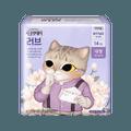 韩国SECRET DAY LOVE系列 超薄有机卫生棉 L号290mm 14片