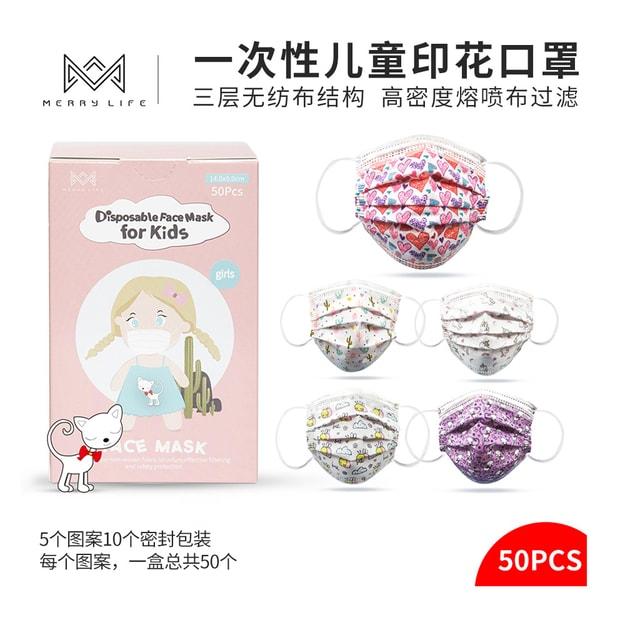 商品详情 - 【中国直邮】Merry Life 儿童三层透气一次性口罩50只装5种印花女孩版(脸小成人可用) - image  0