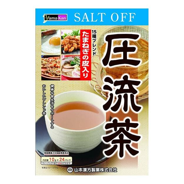 商品详情 - 【日本直邮 】山本汉方 保健食品饮料茶 压流茶 10gx24包 - image  0