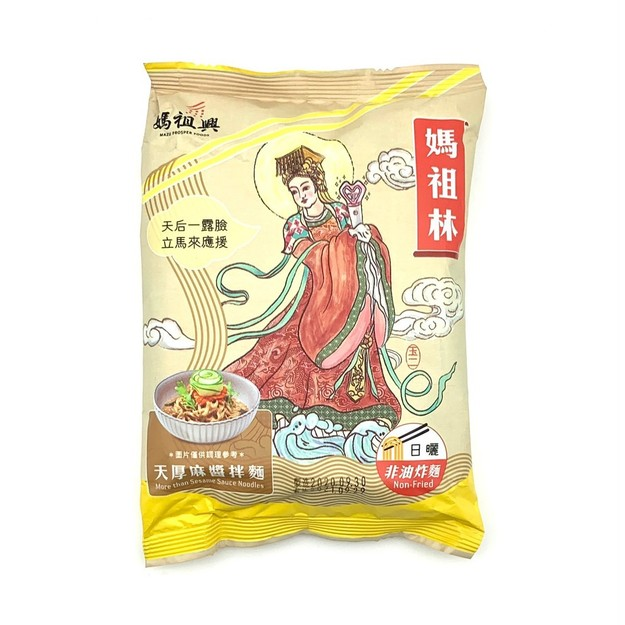 商品详情 - [台湾直邮] 妈祖兴 妈祖林 天厚麻酱拌面 150g 单包 - image  0