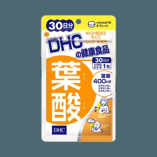 商品详情 - DHC 蝶翠诗||叶酸片||30日量 150mg×30粒 - image  0