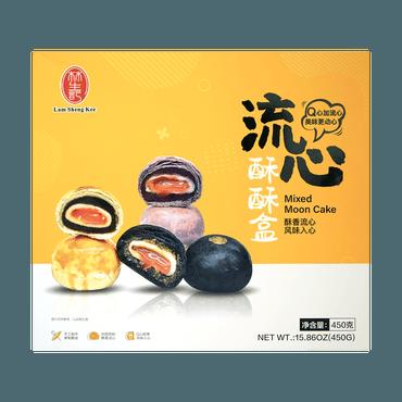林生记 流心酥酥盒 芒果酥 X 紫月酥 X 黑金酥 酥香流心系列 450g