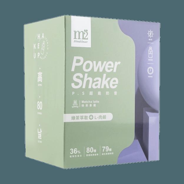 Product Detail - M2 Power Shake Matcha Latte 8pk/box - image  0