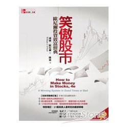 Yamibuy.com:Customer reviews:【繁體】笑傲股市:歐尼爾投資致富經典