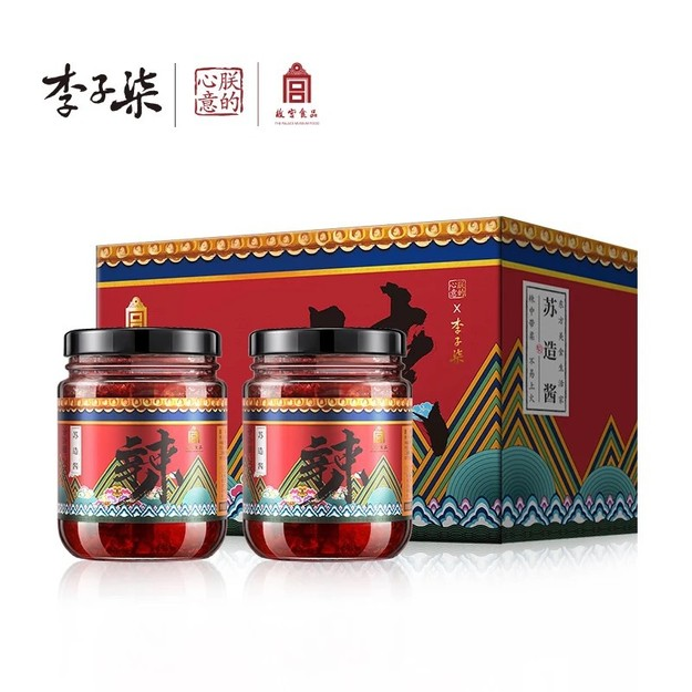 Product Detail - ZHENDEXINYI  Palace Food Court Su Made Sauce Plum Chili Sauce and Dinner Sauce 200g*2 Bottles - image 0