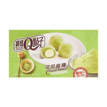 ROYAL FAMILY Caco Mochi Matcha 79g
