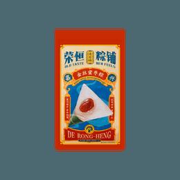 德荣恒 金丝蜜枣粽 2枚入 常温保鲜 280g