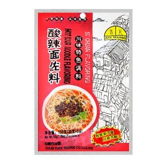重庆老孔 川菜调味料 酸辣面佐料 150g