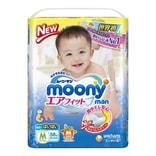 日本MOONY尤妮佳 通用婴儿尿不湿 爬爬裤 M号 5-10kg 58片入