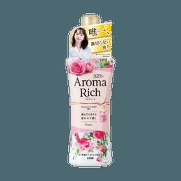 Japanese Soflan Aroma Rich Fragrance Clothing Softener, Diana, 520ml