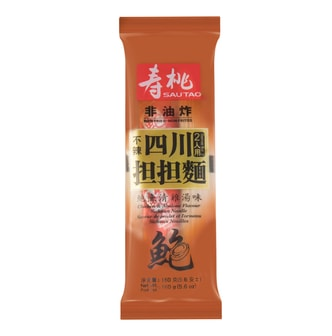 SAUTAO Chicken&Abalone Flavor Sichuan Noodle for Two 160g