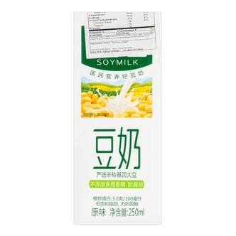 豆本豆 原味豆奶 250ml 纯天然无添加