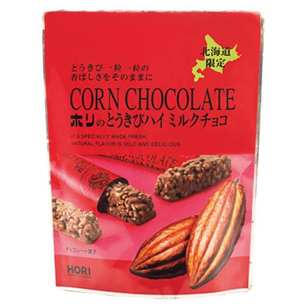 商品详情 - 【日本直邮】北海道夕张名物  北海道限定 HORI高钙牛奶巧克力棒 10枚装 红色 - image  0