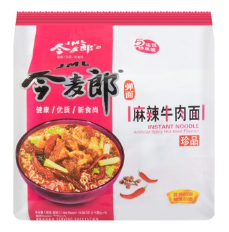 JINGMAILANG Spicy Beef Instant Noodle 5packs  555g