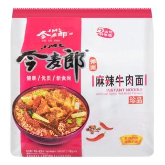 今麦郎 珍品系列弹面 麻辣牛肉味  特惠装 5包入 555g